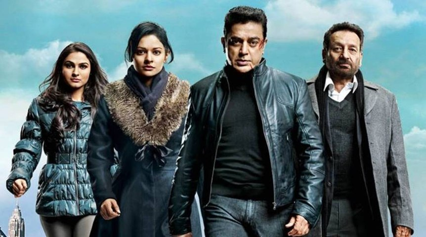 5 Reasons To Watch Vishwaroopam 2