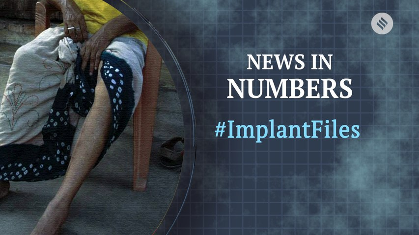 The extent of damage done by faulty implants: News in Numbers
