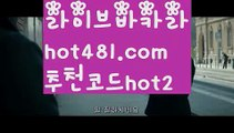 『예스카지노 가입쿠폰』【 hot481.com】 ⋟【추천코드hot2】먹튀사이트(((hot481 추천코드hot2)))검증사이트『예스카지노 가입쿠폰』【 hot481.com】 ⋟【추천코드hot2】