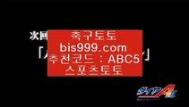 브라이튼앤호브알비온び✨파워볼고수✨고액파워볼✨파워볼게임하기✨파워볼마스터✨/파트너코드: abc5//bis999.com✨び브라이튼앤호브알비온