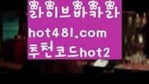 『퍼스트카지노 가입쿠폰』【 hot481.com】 ⋟【추천코드hot2】♀️먹튀사이트(((hot481 추천코드hot2)))검증사이트♀️『퍼스트카지노 가입쿠폰』【 hot481.com】 ⋟【추천코드hot2】