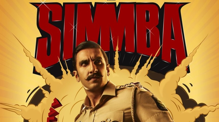 Simmba: Audience Review