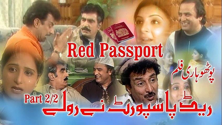 Red Passport Ny Rolly A Tele Film - pothwari drama - England Jany Waloon k liye Part 2 of 2
