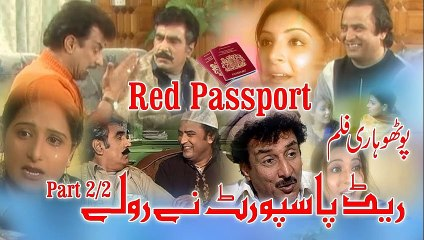 Red Passport Ny Rolly A Tele Film - pothwari drama - England Jany Waloon k liye Part 2 of 2