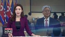 N. Korea, U.S. in contact to resume working-level talks soon: S. Korean envoy
