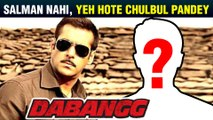 Not Salman Khan But This Actor Was The FIRST Choice For Chulbul Pandey | Dabangg 3