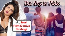 FIRST LOOK | The Sky Is Pink | Premiere At TIFF | Priyanka Chopra REACTS
