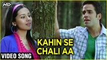 Kahin Se Chali Aa Video Song | Love U Mr. Kalakaar | Amrita Rao, Tusshar Kapoor | Mohit Chauhan