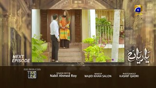 Cheekh Episode 25 _ 6th July 2019 _ ARY Digital [Subtitle Eng] Watch
