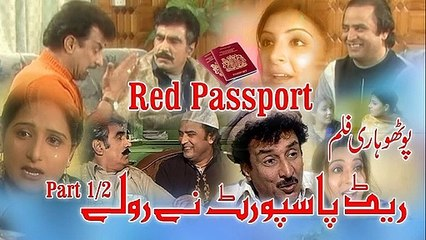 Red Passport Ny Rolly A Tele Film - pothwari drama - England Jany Waloon k liye Part 1 of 2