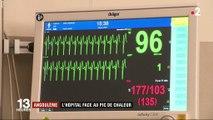 A Angoulême, l'hôpital fait face au pic de chaleur
