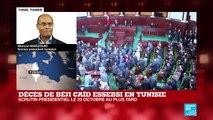 TUNISIE - Moncef Marzouki s'exprime après le décès du président Béji Caïd Essebsi