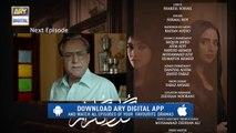 Gul-o-Gulzar _ Epi 8_ Teaser _ ARY Digital Drama