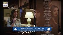 Gul-o-Gulzar - Epi 8- Teaser - ARY Digital Drama