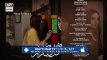 Gul-o-Gulzar Episode 8 Promo ARY Digital - 25 July 2019