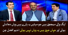 Nadeem Afzal Chan slams opposition's allegations of vote rigging
