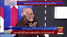 Haroon Rasheed's Views  On Opposition's Protest