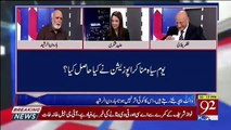 CM Balochistan Se Moulana Ne Kia Kaha..Haroon Rashid Telling