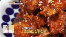 [LIVING] Making side dishes with mackerel,생방송 오늘 아침 20190726