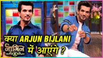 Arjun Bijlani REACTION On Naagin 4 | UPSET With Television Shows