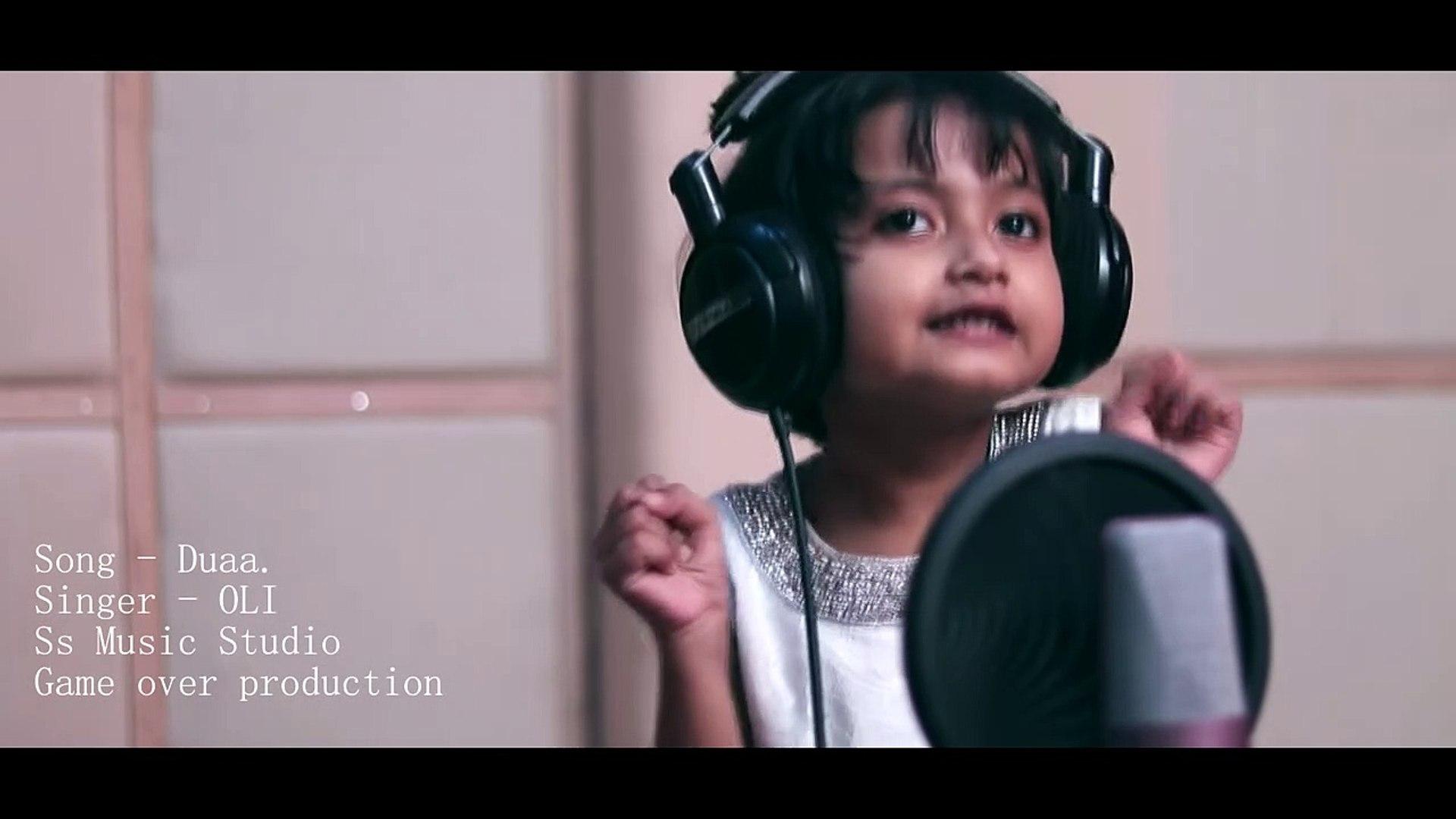 Duaa - Jo Bheji Thi Duaa - Full Song Cover by OLI - Shanghai - azzi Engineer