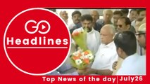 Top News Headlines of the Hour (26 July, 11:00 AM)