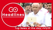 Top News Headlines of the Hour (26 July, 12:30 PM)