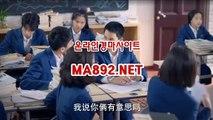 온라인경마사이트 MA]8]92.NET 사설경마정보 서울경마예상 경마예상사이트