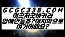【 불법바카라 】◩무료바카라◪ 【 GCGC338.COM 】 솔레어카지노 / 솔레어바카라 / 88카지노게임◩무료바카라◪【 불법바카라 】