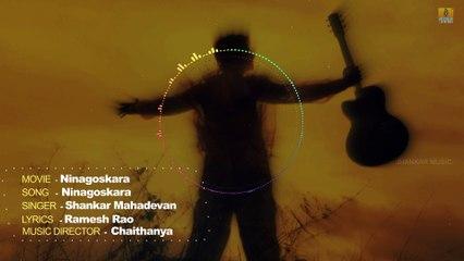 Ninagoskara - Lyrical Video Song | Ninagoskara - Kannada Movie | Darshan,Shankar | Jhankar Music