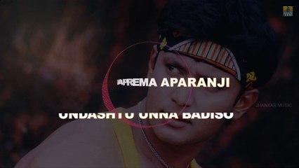 Ninagoskara - Kannada Movie | Aasege Savira Roopa - Lyrical Video Song | Darshan | Jhankar Music