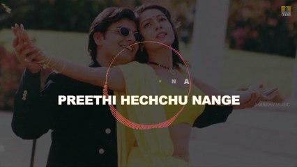 Ninagoskara - Kannada Movie | Prema Lokadinda - Lyrical Video Song | Darshan | Jhankar Music