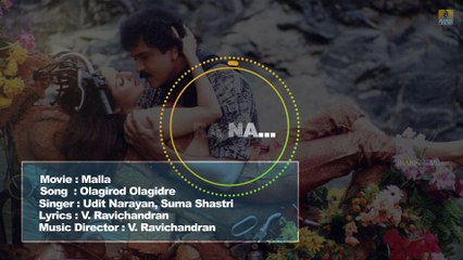 Olagirod Olagidre | Lyrical Video Song | Malla - Kannada Movie | V. Ravichandran | Jhankar Music