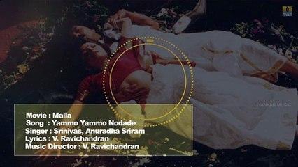 Yammo Yammo Nodade | Lyrical Video Song | Malla - Kannada Movie | V. Ravichandran | Jhankar Music