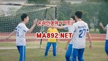 인터넷경정사이트 MA892/NET 사설경마정보 서울경마예상 경마예상사이트