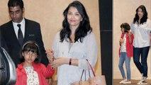Aishwarya Rai Bachchan enjoys dinner with Aaradhya Bachchan & Abhishek Bachchan | FilmiBeat