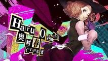 Persona 5 Royal - Bande-annonce Haru Okumura