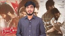 Dear Comrade Movie Review | Vijay Devarakonda | Rashmika Mandanna || Filmibeat Telugu