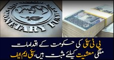 PTI government has taken right steps to fix Pakistan's economy, IMF