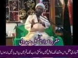 Maulana Kumail Mehdavi 2019 _ Aqal Kaisay Muqalmal Hoti Hai _ Dus Batain _ Muharam Majlis