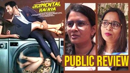 Judgementall Hai Kya Public Review