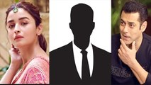 Salman Khan & Alia Bhatt's film Inshallah to have another heroine;Check Out | FilmiBeat