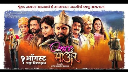 Know More About Aga Bai Sasubai Actor Ashutosh Patki