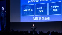 What Tech Is SoftBank Invested In?