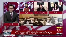 Shahbaz Gill Response Response On Shibli faraz's Meeting With Hasil Bazenjo..