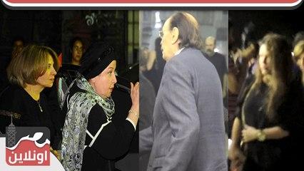 بوسي ودنيا عبد العزيز وانجي علي وعزت العلايلي بعزاء والدة يسرا