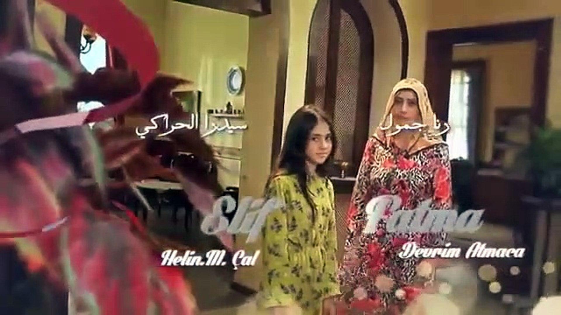 زهرة القصر الجزء الخامس الحلقة 10 مترجمة Zahra Blog