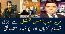 How Anchor Mureed Abbas and transporter Khizer Hayat were killed?