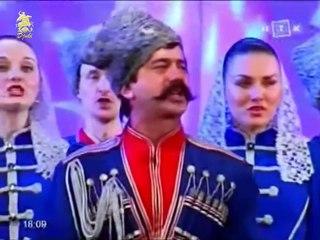 Старинная песня  - Kuban Cossack Choir (2011)