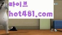 ||최초카지노||【 hot481.com】 ⋟【라이브】마이다스카지노-{只 hot481 只】필리핀카지노||최초카지노||【 hot481.com】 ⋟【라이브】